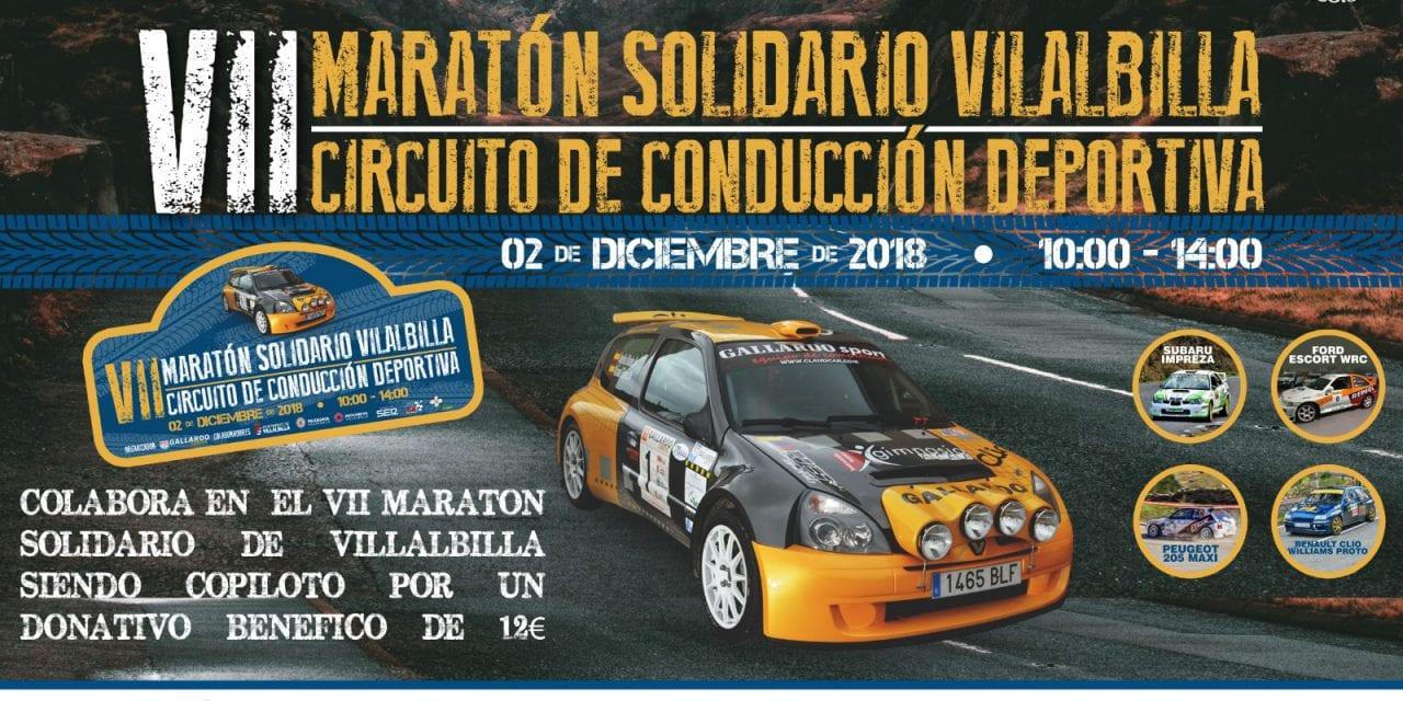 COLABORA EN EL VII MARATÓN SOLIDARIO DE VILLALBILLA Y CONVIÉRTETE EN COPILOTO DE RALLY.